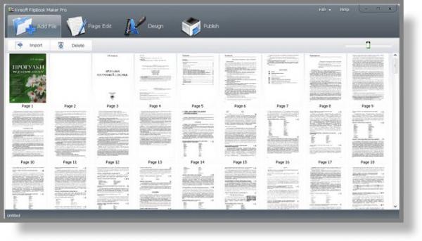 Обзор FlipBook Maker. Программа для создания аналоговых электронных книг с эффектом перелистывания