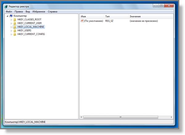 Запуск скрытых функций в ОС Windows 7 - Часть вторая