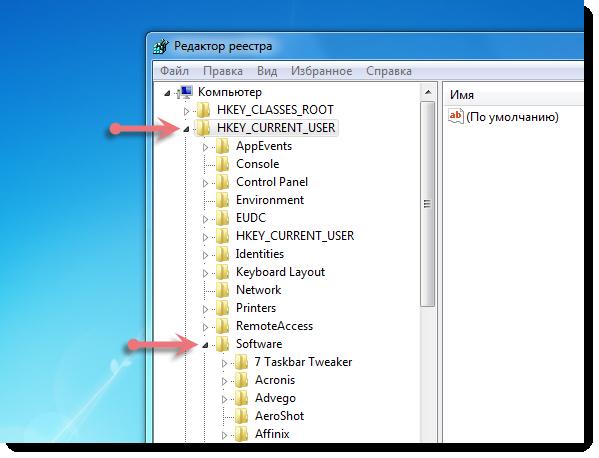 windows 7 подключится автоматически