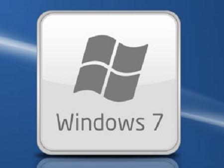 Windows Update – отключение автоматического обновления в Windows 7