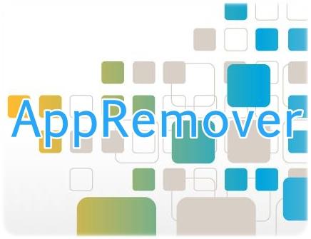 AppRemover - программа для удаления антивируса