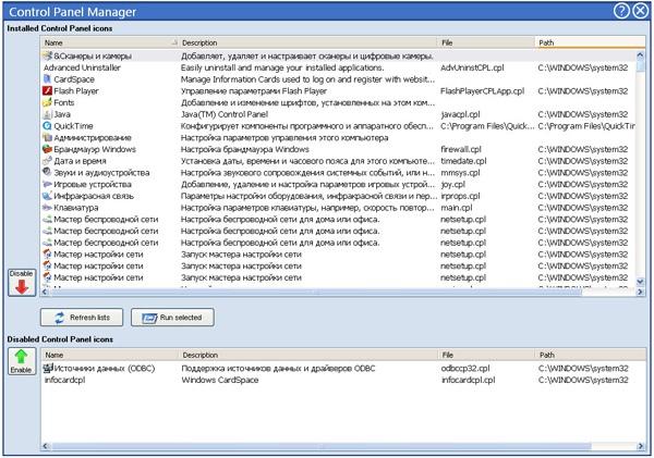 Обзор возможностей программы Advanced Uninstaller Pro 11.13