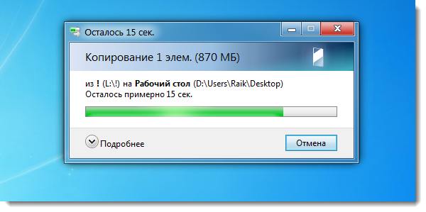 Тема Windows 8 для Windows 7