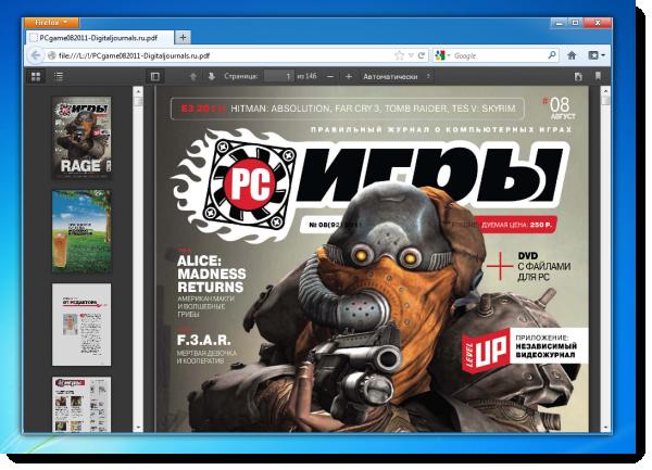 Выпущена финальная версия браузера Firefox 15