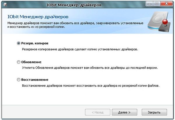 Программа для оптимизации системы - Advanced SystemCare 6 Beta 2.0