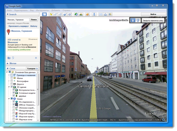Выпущена Google Earth 7.0