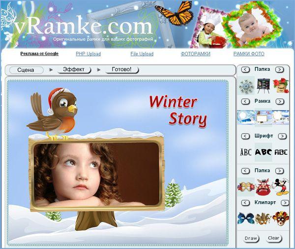 Оформление фотографий онлайн. Бесплатно - пять русскоязычных сервисов