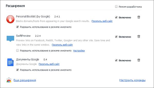 SwitftPreview. Предпросмотр контента в браузере Chrome