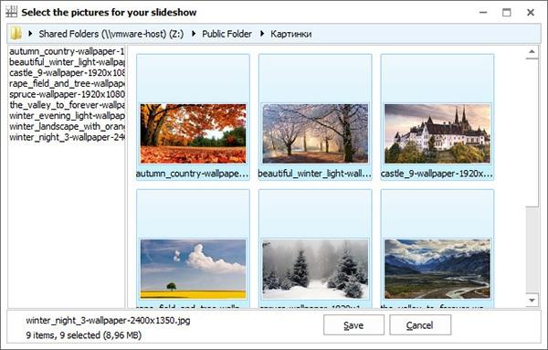 Как изменить фоновое изображение стартового экрана Windows 8