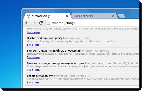 Google готовит значимые обновления браузера Chrome