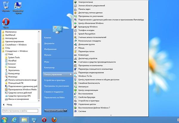 Классическое меню пуск в windows 8