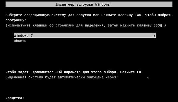 Как установить Linux Ubuntu на Windows