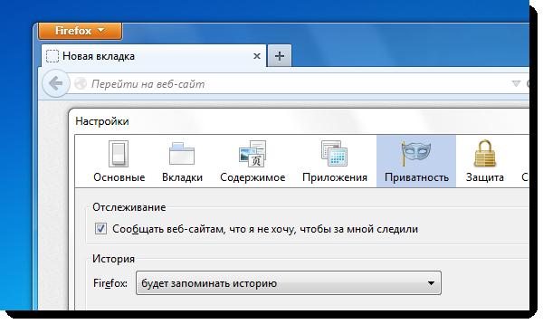 Internet Explorer 10: отзывы и впечатления