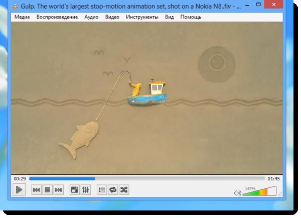 Как отключить Metro в Windows 8