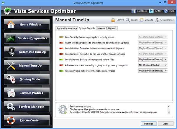 Управление системными службами Windows 8