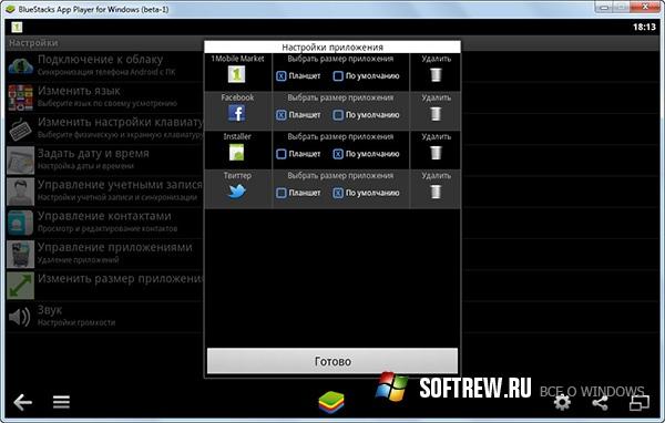 Как запустить Android-приложения в Windows