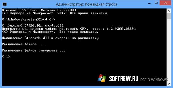 Как восстановить классические игры Microsoft в Windows 8