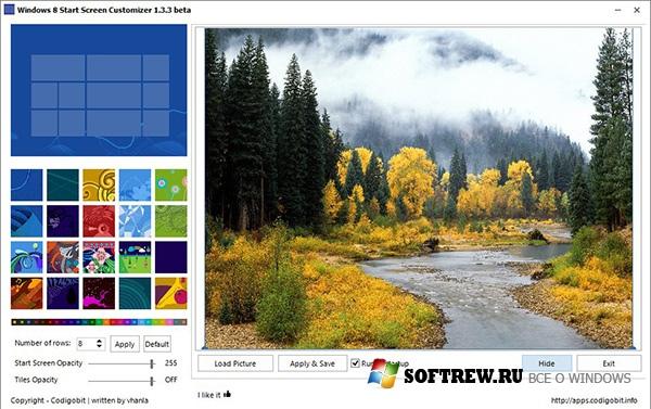 13 полезных инструментов для настройки Windows 8