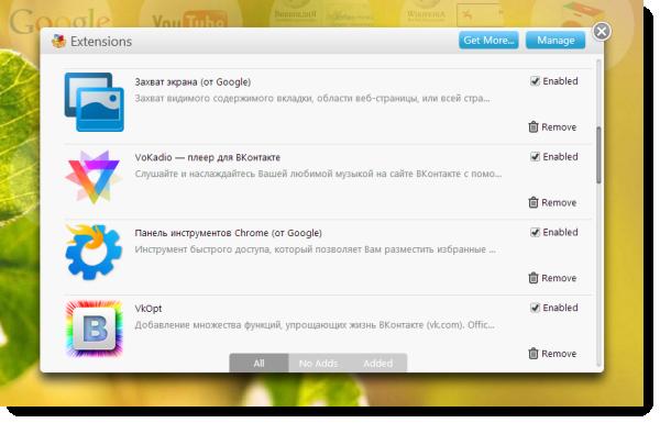 X New Tab Page – необычный Speed Dial для Google Chrome