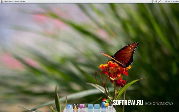 Fuduntu обновлена до версии 2013.2