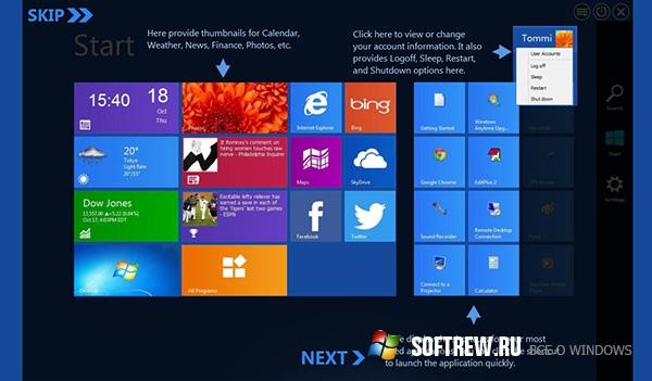 Интерфейс Modern UI для Windows XP и 7