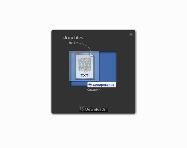 Filedrop. Простая программа для обмена файлами через Wi-Fi