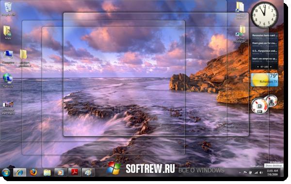 Microsoft работает над улучшенной версией Flip 3D