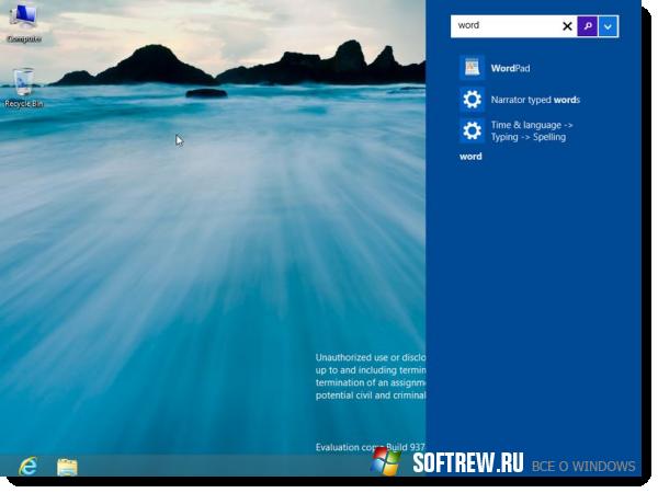 Microsoft пересматривает концепцию полноэкранных приложений в Windows 8.1