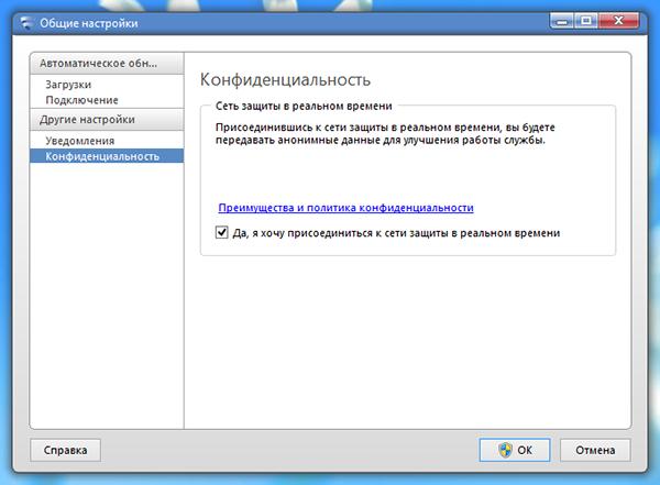 Обзор F-Secure Internet Security 2013