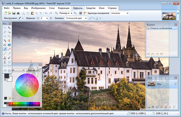Расширяем функционал Paint.NET с помощью плагинов