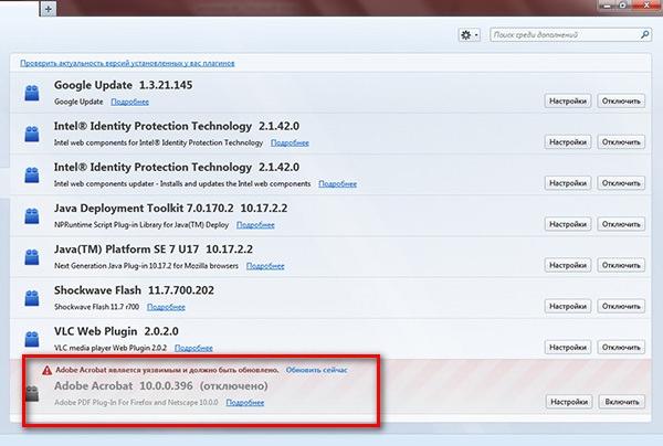 Сделайте свой Mozilla Firefox более безопасным