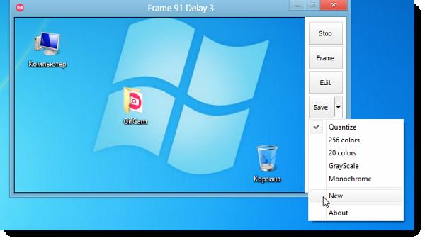 Запись экрана в GIF