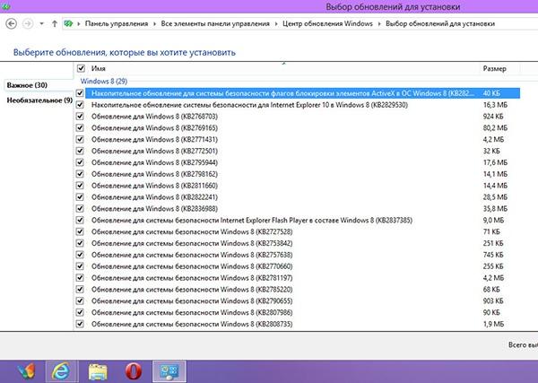 Семь шагов к безопасности Internet Explorer