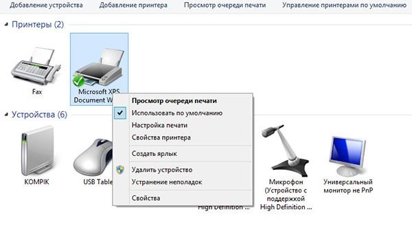 Простой способ очистить очередь печати в Windows 8