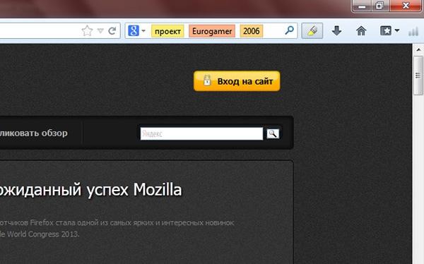4 дополнения для браузера. Поиск нескольких слов на веб-странице