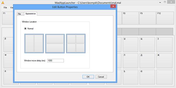 MadAppLauncher. Панель для быстрого запуска программ