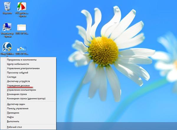 Как добавить съемный носитель в Библиотеки Windows