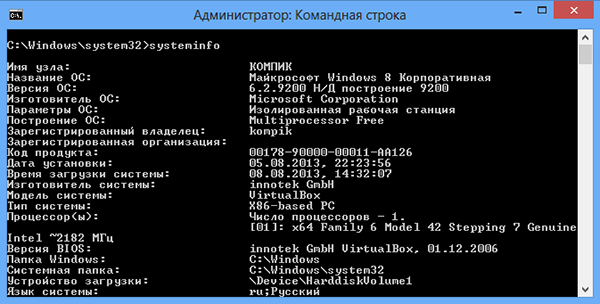 4 простых способа узнать разрядность Windows