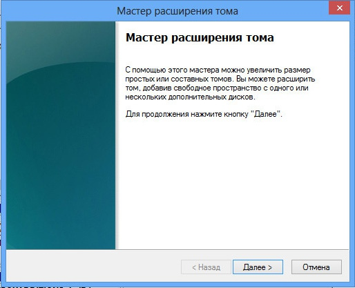 Как избавиться от ошибки при расширении фиксированного диска в VirtualBox