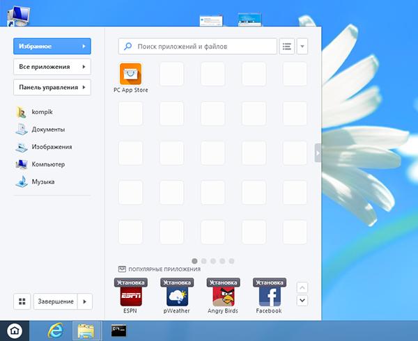 Pokki. Идеальное решение проблемы меню Пуск в Windows 8