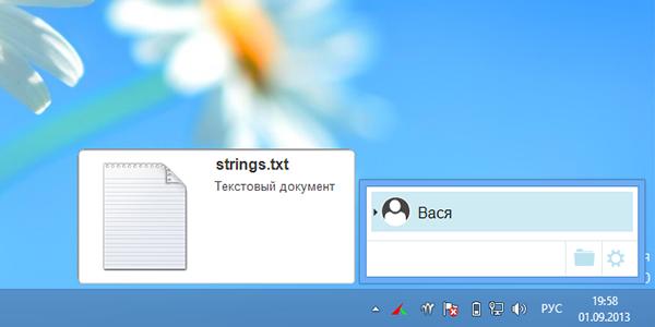 Ahy Send. Легкий обмен файлами через Wi-Fi