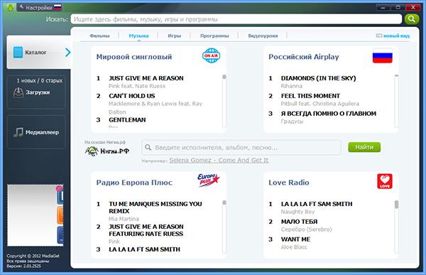 MediaGet. Конкурент и альтернатива µTorrent