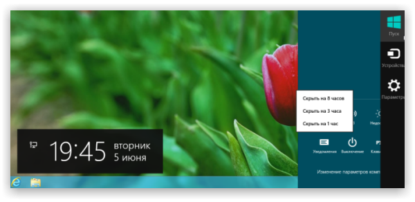 Preme for Windows: делаем Windows удобнее