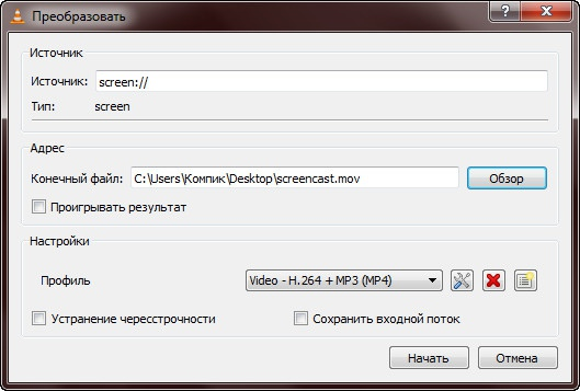 Семь малоизвестных функций VLC media player