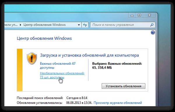 Выпущено обновление для Windows улучшающее встроенную утилиту очистки диска