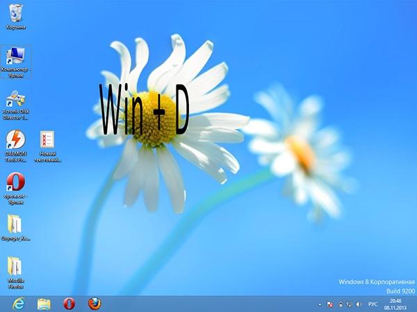 Горячие клавиши для Windows 8. Вторая десятка