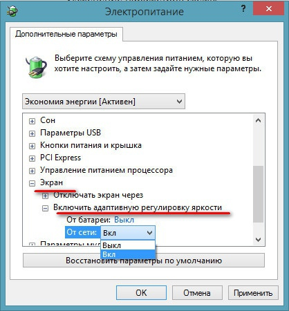 8 полезных настроек для Windows 8.1