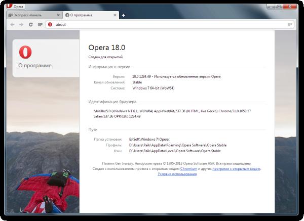 Финальный релиз Opera 18, первая информация о новых версиях
