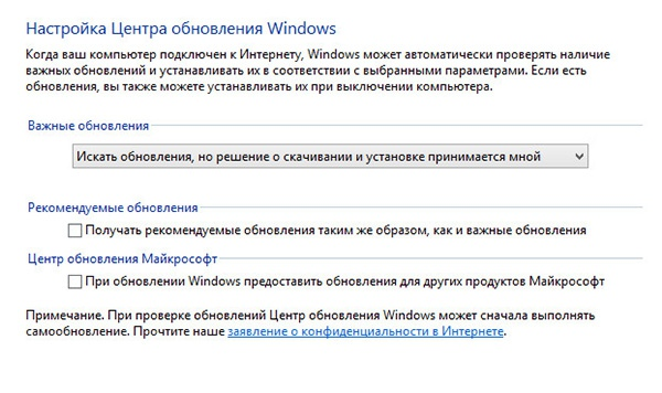 Все что нужно знать о Windows обновлениях