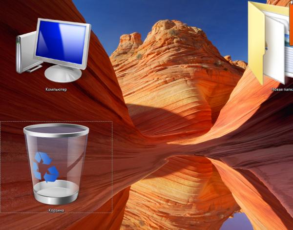 4 способа сделать работу в Windows 8/8.1 более продуктивной